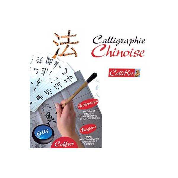 Coffret de Calligraphie Chinoise Callikit - Léonard