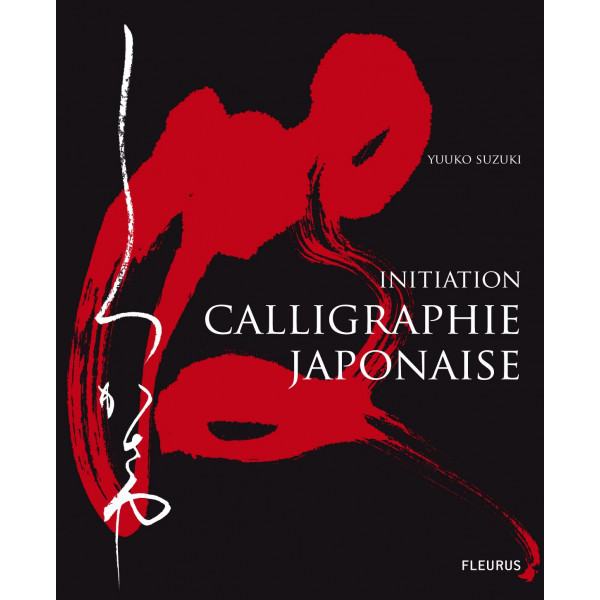Initiation calligraphie japonaise -Livre