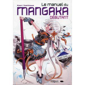 Le manuel du mangaka débutant - Livre